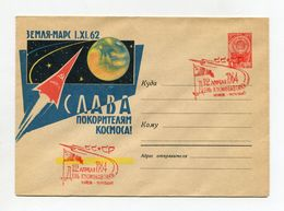 SPACE COVER USSR 1962 SATELLITE EARTH-MARS GLORY TO COSMONAUTIC #62-454 SP.POSTMARK - Russia & USSR