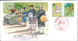 Japan 1987, Oku No Hosomichi, Michel 1751-1752, Attraktive Rückseite (J2 74) - FDC