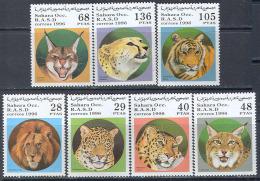 1687 Fauna Animals Wild Cats 1996 Shr 7v Set MNH ** - Big Cats (cats Of Prey)