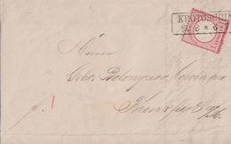 DR Brief EF Minr.4 R2 Krotoschin 20.6. - Briefe U. Dokumente
