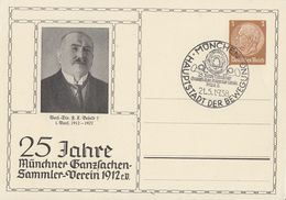 DR Privat-Ganzsache Minr.PP122 D6 SST München 21.5.38 - Briefe U. Dokumente