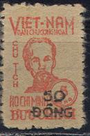 M0223 ✅ Ho Chi Min Defins Partisane Guerrilla War Optd 1948 Viet Nam North 1v Set MNH ** 50ME - Vietnam