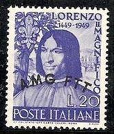 1949 Italia Italy Trieste A  LORENZO IL MAGNIFICO  Serie MNH** - Trieste