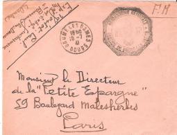 Env  Cad  BAUME LES DAMES  16/7/1941  Avec Cachet GENDARMERIE NATIONALE  Pour PARIS  TTB - Postmark Collection (Covers)
