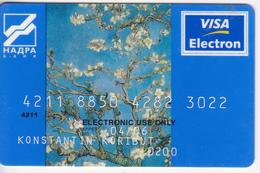 Ukraine , Ukraina , Ucraine , Ucraina , Bank Card , Banccard ,  Used - Ohne Zuordnung