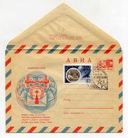 SPACE COVER USSR 1970 AVIA SPACE POST SPACESHIPS SOYUZ-4 & SOYUZ-5 #70-142 SP.POSTMARK PHILATELIC EXHIBITION - Russia & USSR