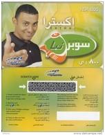 YEMEN - Sabafon Prepaid Card YER 800, Sample(no CN) - Yemen
