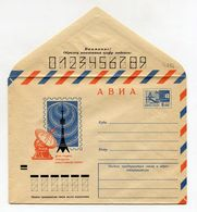 SPACE COVER USSR 1971 AVIA RADIO DAY #71-579 - Russia & USSR