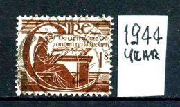 EIRE - IRLANDA - Year 1944 - Usato - Used - Utilisè - Gebraucht . - 1937-1949 Éire