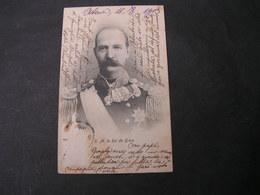 King GR 1903 - Griechenland