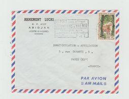 LSC - Entête - ARMEMENT LUCAS - ABIDJAN - Timbre Et Flamme - Côte D'Ivoire (1960-...)