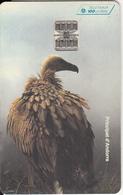 ANDORRA - Bird, Gyps Fulvus, Tirage 15000, 04/96, Used - Andorra