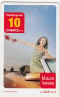 TUNISIA - Girl, Tunisiana Prepaid Card 10 Dinars, Used - Tunisia