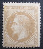 Lot FD/1154 - NAPOLEON III Lauré N°28A NSG - Cote : 225,00 € - 1863-1870 Napoleon III With Laurels