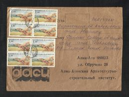 Kazakhstan Air Mail Postal Used Cover Kazakhstan To Pakistan 8 Stamps Animal Dog Dogs - Kasachstan
