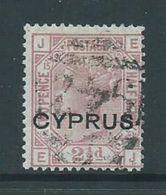 Cyprus 1880 2 & 1/2 D QV Overprint Plate 15 FU - Chypre (République)
