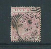 Cyprus 1881 1 Piastre QV FU - Chypre (République)