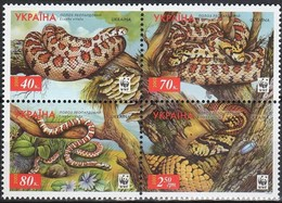 UKRAINE 2002 WWF  REPTILES Insects Bugs SNAKE 4v MNH (**) - W.W.F.