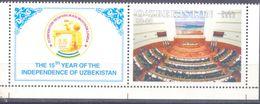 2006. Uzbekistan, Parliament, Common-room For Meetings, 1v + Label, Mint/** - Uzbekistan
