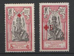 Inde 47,48* - India (1892-1954)