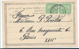 Egy217 / Assouan, Cataract Hotel, 1907 Auf Bildkarte Nach Paris - Ägypten
