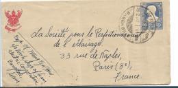 THA033 / Brief-Ganzsache   Bangkok Nach Paris 37 - Siam