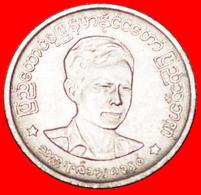 √ AUNG SAN (1915-1947): BURMA ★ 1 PYA 1966 MINT LUSTER! LOW START ★ NO RESERVE! - Myanmar