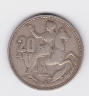 20 Drachmes 1960 Argent Grèce TTB - Grèce