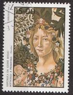 "675 Guinea Bissau 1985  "" Primavera ""  Quadro Dipinto Da Botticelli  Rinascimento Painting Expo Italia '85 - Guinea-Bissau"
