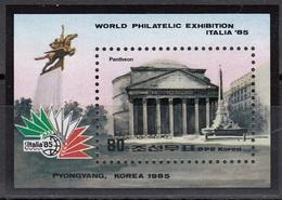 KOREA North 2696,unused - Esposizioni Filateliche