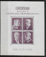 1938 Poland → Very Nice Issue (not Stamped) - Unused Stamps