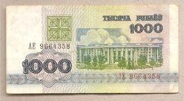 Bielorussia - Banconota Circolata Da 1000 Rubli P-11 - 1992 - Bielorussia