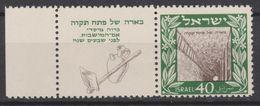 ISRAEL 1949  Michel/Philex Nr. 18 Mit TAB Postfrisch - Israel