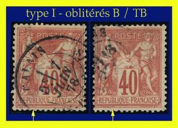 N° 70 GROUPE ALLÉGORIQUE 1876 - TYPE I - 2 EXEMPLAIRES OBLITÉRÉS B / TB - VOIR VERSO - - 1876-1878 Sage (Type I)