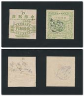 CHINE CHINA - Delivry Express N°1/2 Chinese Post Office - 1912-1949 República