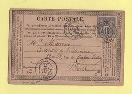 Corbeil - 72 - Seine Et Oise - 1877 - 1877-1920: Période Semi Moderne