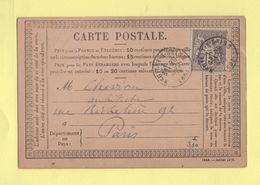 Neuilly Sur Seine - 60 - Seine - 1877 - 1877-1920: Période Semi Moderne