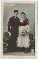 Bulgaria 1912 Traditional Costumes Of Vakarel - Bulgaria