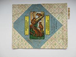 RUSSIA USSR , BEAR FAMILY ,   CANDY WRAPPER , LENINGRAD , O - Chocolate