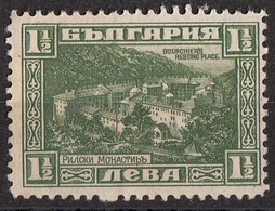 Bulgaria 1921 Sc. 176 View Of Rila Monastery Nuovo - 1909-45 Regno