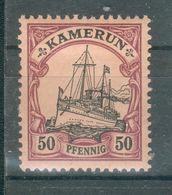 CAMEROUN ; Colonie Allemande ; 1900 ; Y&T N° 14-15 ; Neuf - Colonie: Cameroun