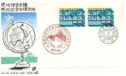 (974) Japn FDC Cover - IGU ICI - 1955 - FDC