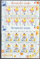 BY 2002-447-8 EUROPA CEPT, BELARUS, 2MS, MNH - 2002