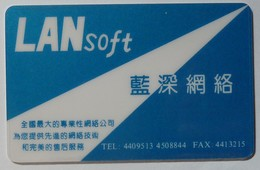 CHINA - Early Magnetic - LAN Soft - Used - Chine