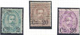 Italie: Yvert N°52/54 - 1878-00 Humbert I
