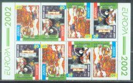 GE 2002-397-8A EUROPA CEPT, GEORGIA, BLATT, MNH - 2002