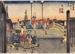 Gravure Couleur 21 X 31 Hiroshige TÔKAIDÔ Estampe Papier Velin 1960  JAPON  Le Pont Du Japon Une Scène à L'aube - Estampes & Gravures