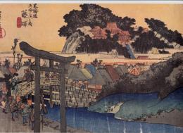 Gravure Couleur 21 X 31 Hiroshige TÔKAIDÔ Estampe Papier Velin 1960  JAPON  JAPAN Fujisawa Le Temple Yugyôji - Estampes & Gravures