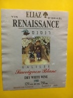 7960 - Renaissance 1988 Galilee Sauvignon Blanc Israel - Etiquettes