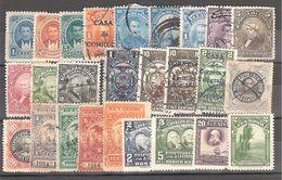 Photo De L'objet  LOT TIMBRES EQUATEUR - Stamps